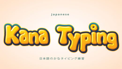 Japanese Kana Typing Practice